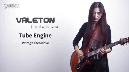 帮朋友公司做个过载演示~笑,电吉他喔!