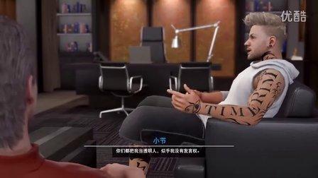 第7集《NBA2K16》MC辉煌生涯连续剧07(主角TimeRim):新秀季NBA比赛(第7场)霸气纹身发型、名人堂 - 时间边界