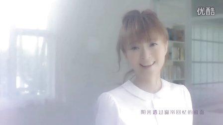白若溪 吴俊泽《永远在一起》 MV首发