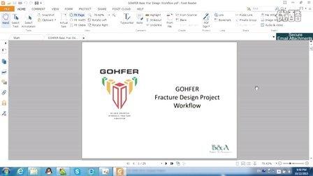 GOHFER软件压裂设计基本流程