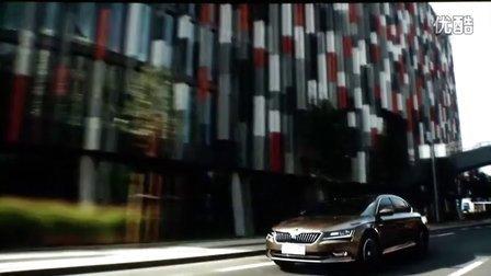 上海大众斯柯达速派上市发布会现场视频