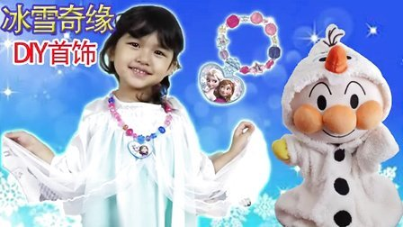 一起来给丽佳娃娃的朋友小樱做美发吧!| 小伶玩具