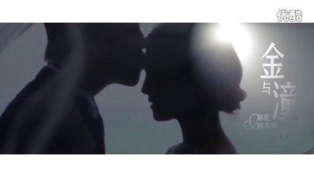 罗曼印象 三亚婚礼电影作品《金与潼》凤凰岛度假酒店航拍大片