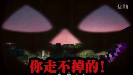 我的世界★Minecraft五之歌 - 【妹子团二周目第七集——熊孩子大行动】