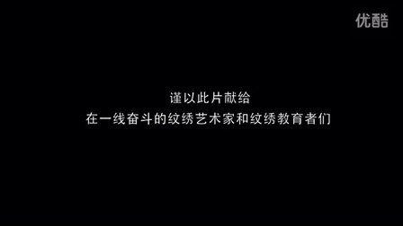 P.C.D《美丽人生》纹绣行业首部微电影