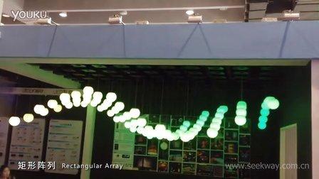 彩立方 LED运动显示阵列
