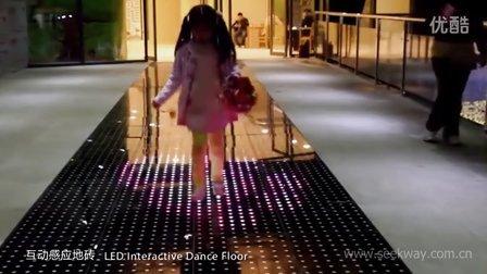 彩立方 创新LED互动方案