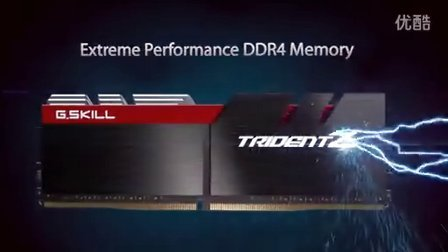 芝奇 DDR4高效能内存 Trident Z