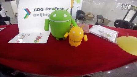 猜猜 Android 里面是什么?