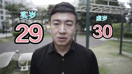 郑在秀 2015:有没有那么一瞬间你突然就觉得自己老了 28