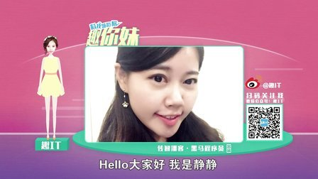 [趣你妹] 女主播为节目去韩国整容