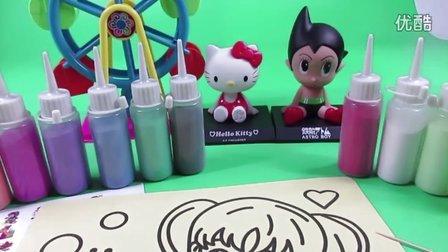 做儿童沙画 Hello Kitty凯蒂猫 阿童木 120