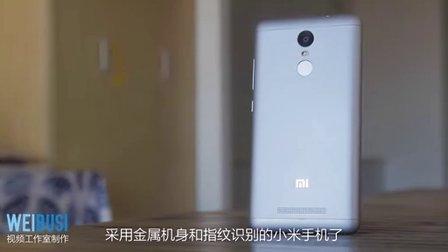 红米Note 3手机快速上手体验视频[WEIBUSI 出品]