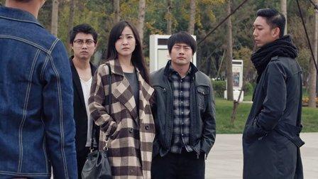《毛骗·终结篇》免费观看