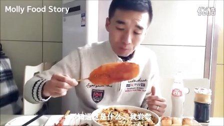 【魔力美食秀】韩国欧巴吃在沈阳—中国麻辣拌、炸串