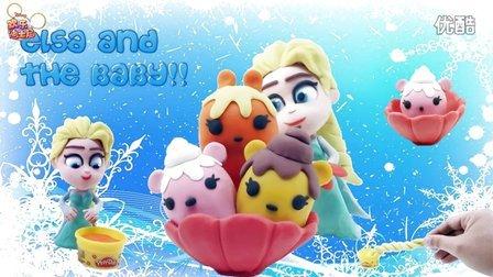 DISNEY 冰雪奇缘 创意轻黏土视频FROZEN PRINCESS ELSA米奇妙妙屋 乐高积木 火车头玩具 试玩
