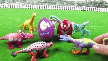 奥特蛋变形奥特曼 认识新恐龙朋友 180