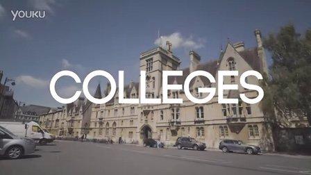 牛津的学院 (研究生课程)