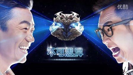马桶说 2015:不可思异 王宝强首次激情演裸戏 35