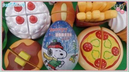 水果蛋糕切切看 找惊喜蛋 乐高玩具人 粉红猪小妹过家家 史努比 奥特曼 亲子游戏