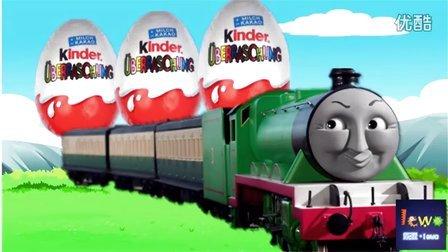 托马斯和他的朋友们 场景火车组 日本扭蛋 4只拆蛋 安妮克拉贝尔