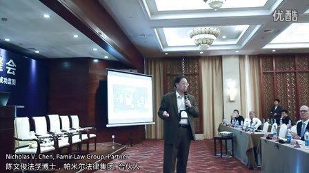 境外投资美国峰会——中国企业投资美国的成功蓝图