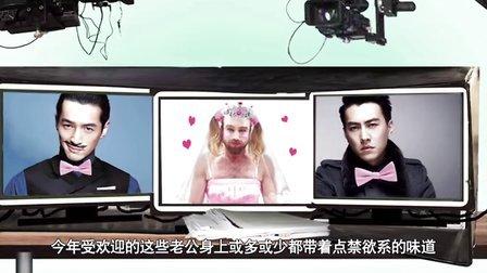 V脸社长:禁欲系男神养成指南