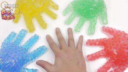 创意手工彩色QQ珍珠香球 闪光果冻彩虹手掌模具模行 DIY时代亲子教学DISNEY ELSA爱莎公主