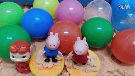 粉红猪小妹 小猪佩佩 猪猪侠 海底小分队 太空沙滩排球比赛