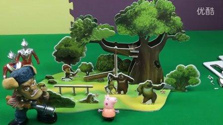 彩虹豆手掌装饰亲子手工 卡通动画儿童玩具趣味乐园 小猪佩奇 奥特曼 熊出没 火影忍者