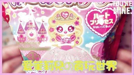 【爱茉莉兒】日本食玩之公主粉色布丁裙