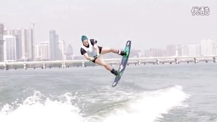 Contest Driving Pro-Wake setup in Harley Cliffords X-star 专业尾波滑水拖船驾驶