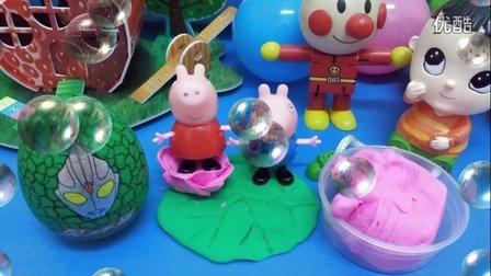 小猪佩佩 猪猪侠 海底小分队 奇趣蛋 彩泥捏荷花 过家家自己做饭