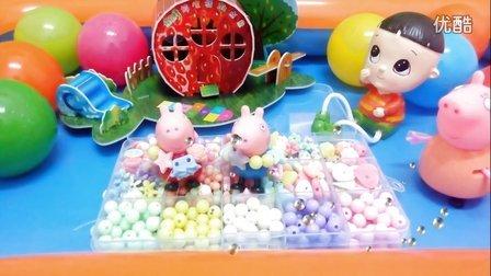 小猪佩佩 猪猪侠 海底小分队 奇趣蛋   乔治的新链子 过家家自己做饭