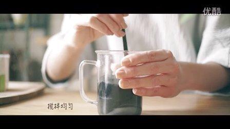 《造物集II》09集 黑珍珠牛奶皂