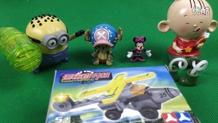 凯蒂猫 hellokitty 迷你城堡玩具 hellokitty玩具套装