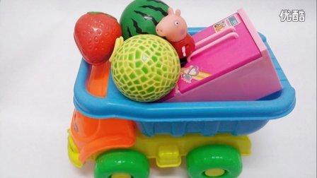 买玩具电冰箱 过家家大货车 28