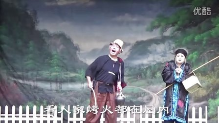 三女拜寿 (下集)——河南省安阳市曲剧团