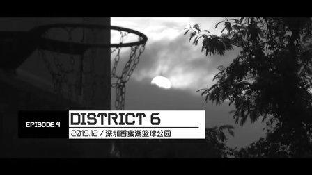 #第六区District6# · 最新话 Episode.4