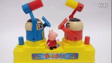 粉红猪小妹超市卖汉堡包 佩奇想出好办法