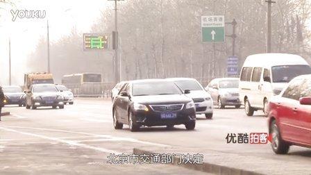 【拍客】首都机场北皋入口封闭引附近居民热议
