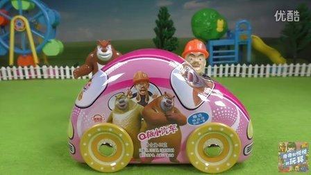 熊出没之熊心归来小汽车 食玩