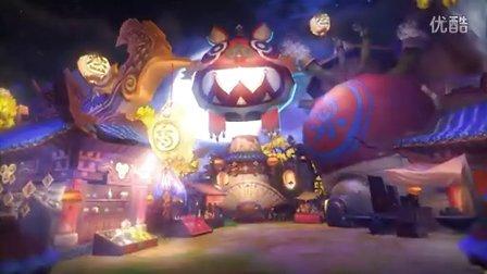 《仙剑奇侠传幻璃镜》宣传动画二