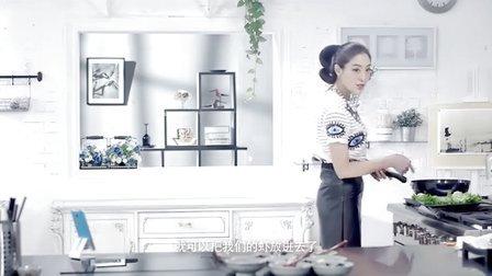 清新美厨娘褚亚琦 09