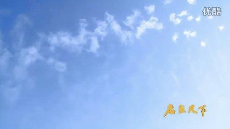 甲骨集贤·书画创作基地 启用仪式