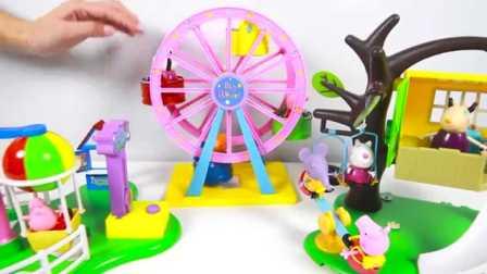 小猪佩奇在游乐园玩幸福摩天轮 77