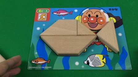 抓娃娃机游戏之面包超人吊车 145