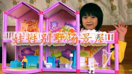 娃娃别墅屋场景玩具公主城堡拼装房子模型 71