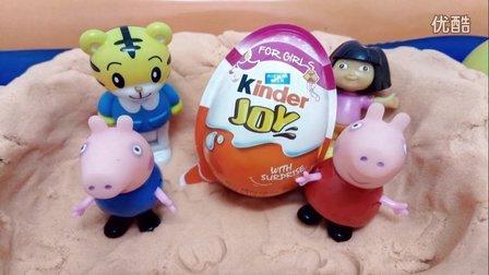 亲子早教 识字99 小猪佩奇学汉字 第二季 粉红猪小妹