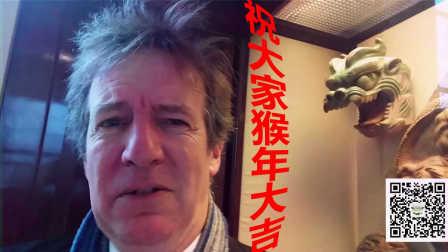 獵奇贺新春(2016)